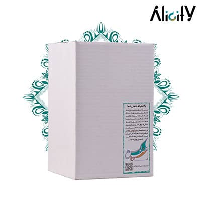 turquoise vase packaging